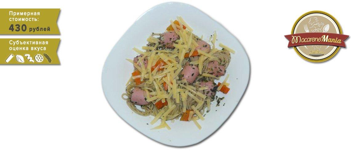 Детские макароны. «Осьминожки» с сыром и базиликовым соусом. Готовое блюдо. Финал