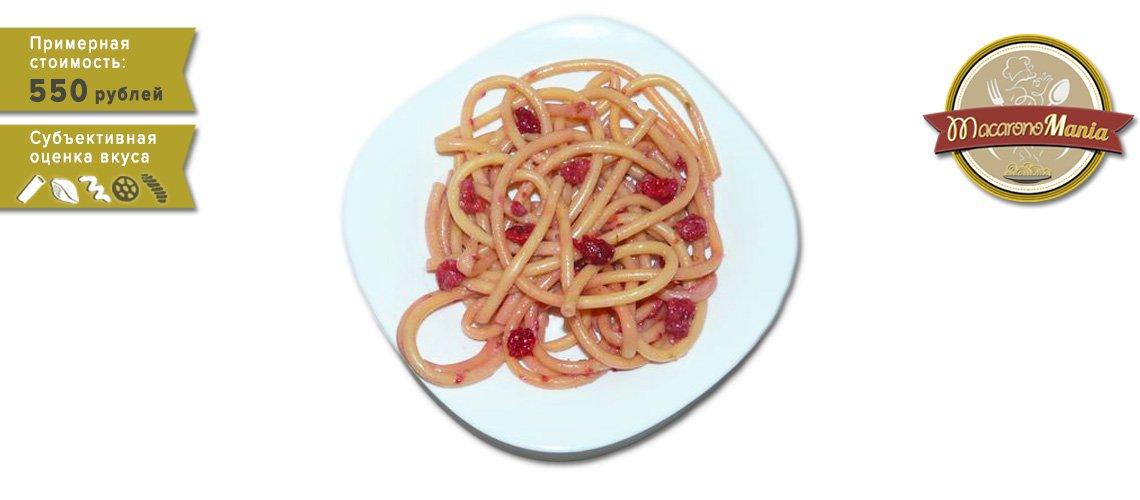 Сладкие макароны с малиной в сливочном соусе