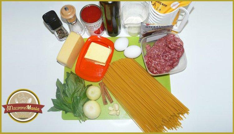 Ингредиенты для рецепта. Паститсио или макаронная запеканка в духовке с фаршем.