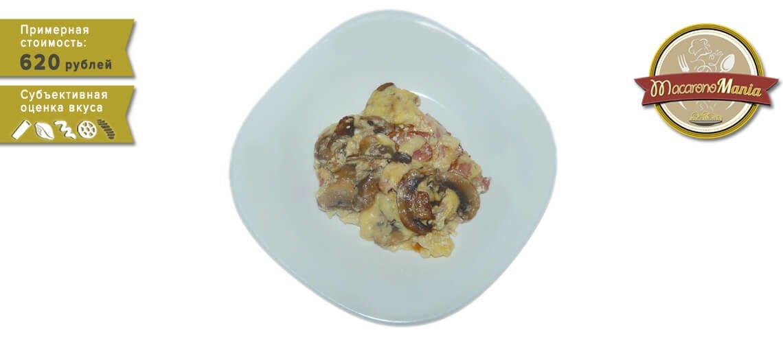 Шпецле (или немецкие клецки), запеченные с беконом и сыром. Рецепт с фото