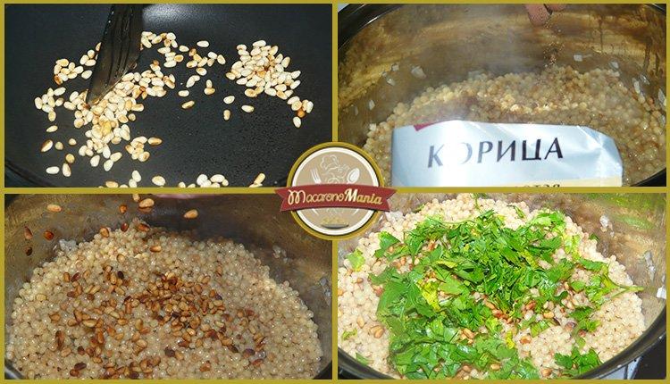Кускус (Птитим) с курицей и кедровыми орешками. Шаг-7