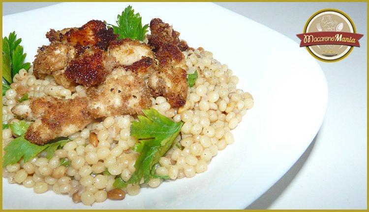 Кускус (Птитим) с курицей и кедровыми орешками. Готовое блюдо