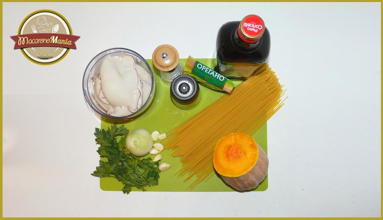 Макароны с тыквой и кальмарами. Ингредиенты для приготовления рецепта