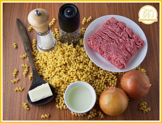 Ингредиенты рецепта «Макароны по-флотски с фаршем». Макарономания
