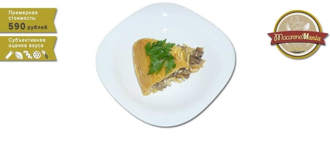 Тимбаль или пирог из макарон. Рецепт с фото