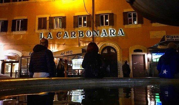 Ресторан La Carbonara