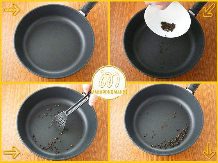 Классическая паста карбонара. Рецепт с фото. Приготовление. Шаг-1. Подготовка перца