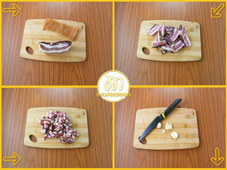 Классическая паста карбонара. Рецепт с фото. Приготовление. Шаг 1. Нарезаем мясо и давим чеснок