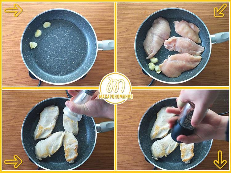 Шаг-1. Обжариваем чеснок и куриное филе на сковороде в масле. Рецепт с фото