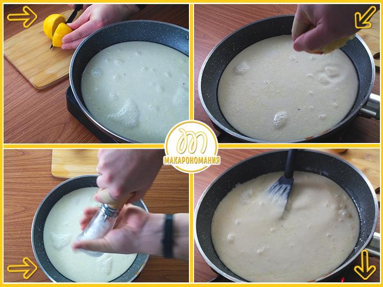 Шаг-4. Добавляем в соус лимон и соль. Рецепт с фото