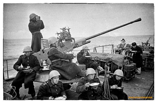 Обед на палубе, 1940-е