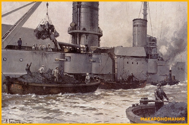 Погрузка угля на линейный корабль Ганзен А.В. Начало 20 века