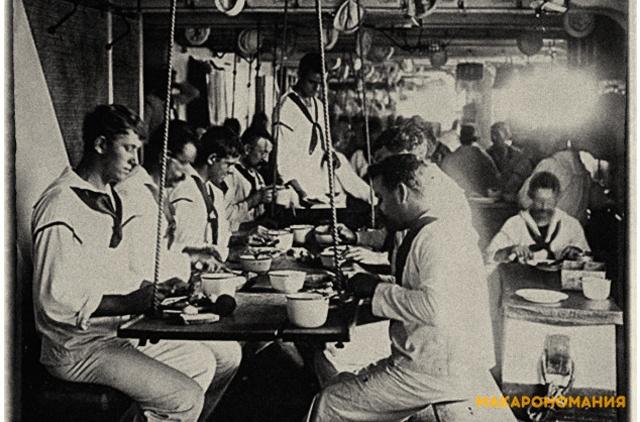 Прием пищи на борту крейсера, 1899 г. Еда на флоте 19 век