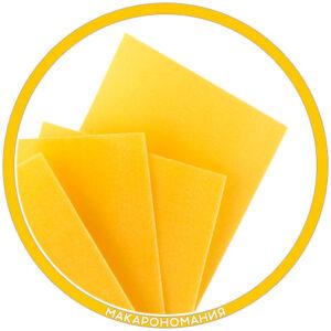 Макароны (паста) Лазанья (итал. Lasagne pasta)