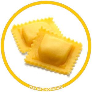 Макароны (паста) Равиоли (итал. Ravioli pasta)