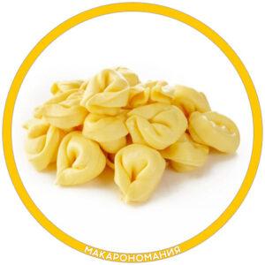 Макароны (паста) Тортеллини (итал. tortellini pasta)