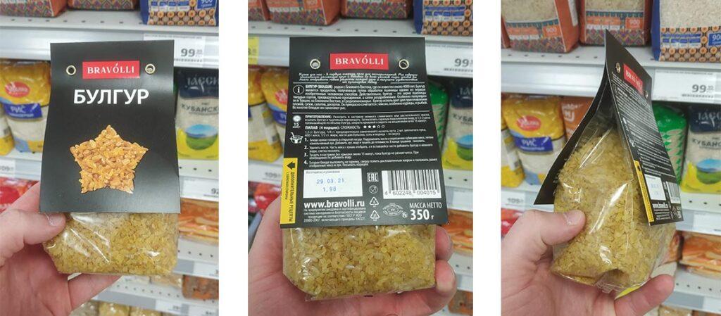 Как выглядит упаковка булгура в магазине